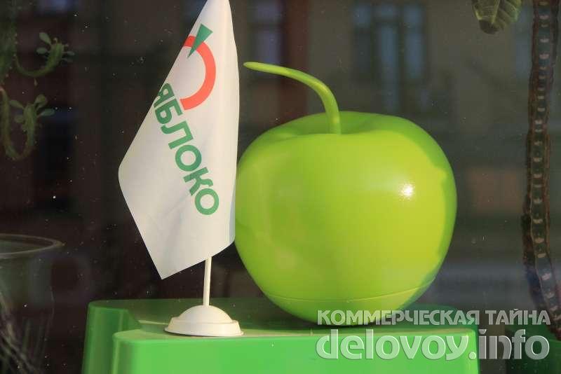 Ячейку московских «яблочников» продолжают сотрясать скандалы