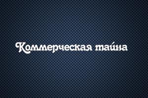 Корпорация «Гарант-Инвест» объявила об окончании реновации ТРК «ПЕРОВО МОЛЛ»
